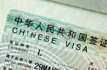 Паспорт с визой в Китай