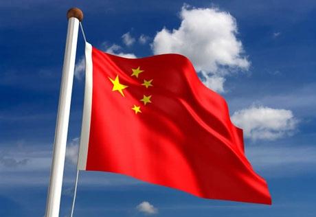Китайский флаг
