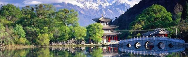 Китайская природа