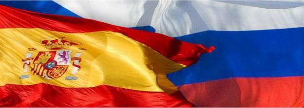 Флаги Испании и России
