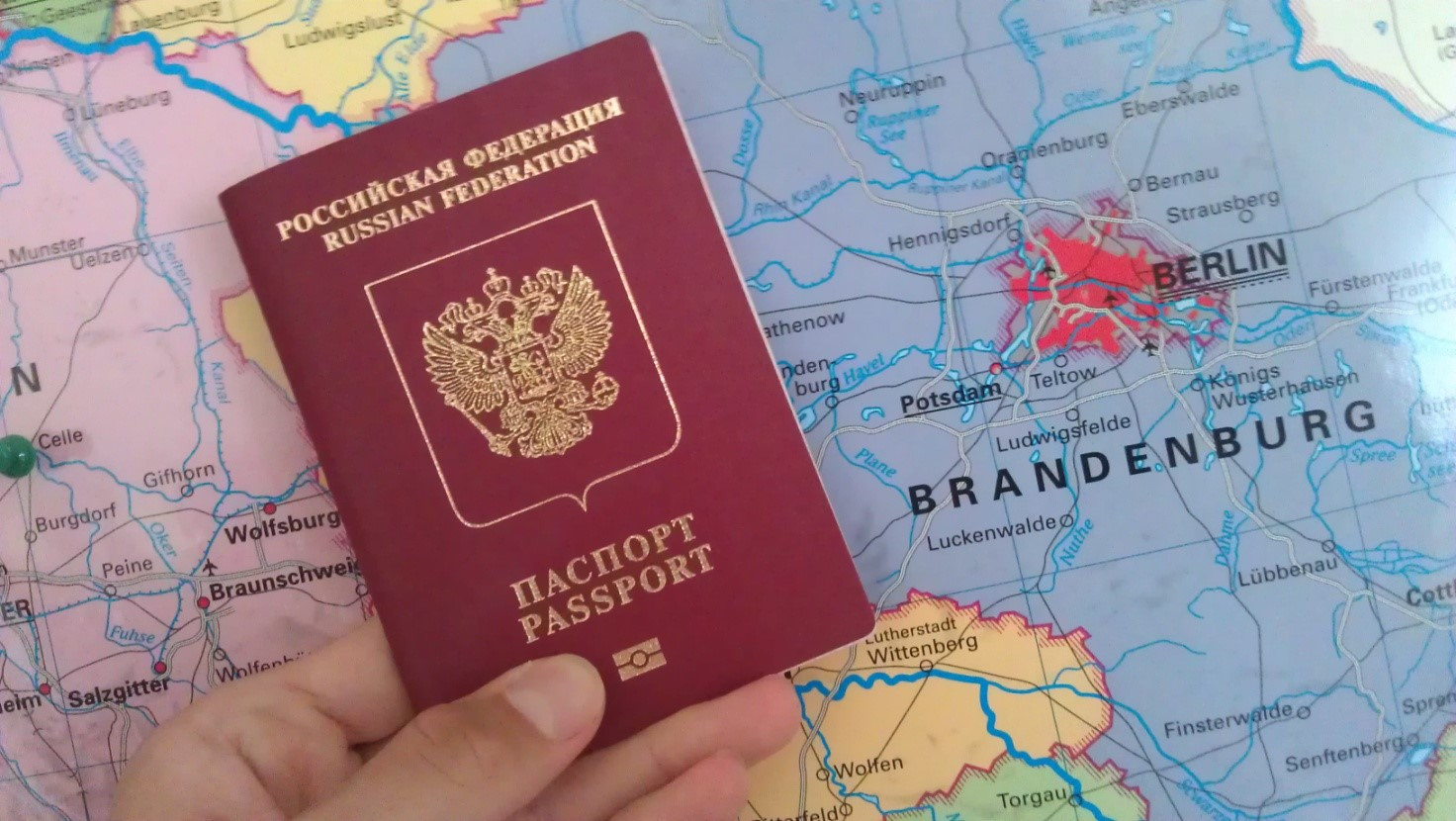 Паспорт на карте Германии