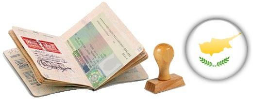 Паспорт с визой и печать