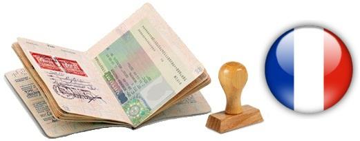 Паспорт. Штамп. Франция
